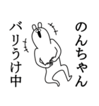 のんちゃんが使う面白名前スタンプ博多弁(個別スタンプ:17)