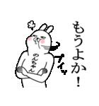 のんちゃんが使う面白名前スタンプ博多弁(個別スタンプ:20)