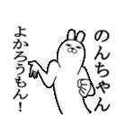 のんちゃんが使う面白名前スタンプ博多弁(個別スタンプ:23)