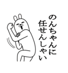 のんちゃんが使う面白名前スタンプ博多弁(個別スタンプ:25)