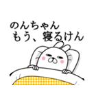 のんちゃんが使う面白名前スタンプ博多弁(個別スタンプ:26)