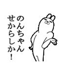 のんちゃんが使う面白名前スタンプ博多弁(個別スタンプ:27)