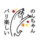 のんちゃんが使う面白名前スタンプ博多弁(個別スタンプ:28)