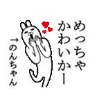 のんちゃんが使う面白名前スタンプ博多弁(個別スタンプ:29)
