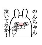 のんちゃんが使う面白名前スタンプ博多弁(個別スタンプ:30)