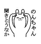 のんちゃんが使う面白名前スタンプ博多弁(個別スタンプ:31)