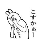 のんちゃんが使う面白名前スタンプ博多弁(個別スタンプ:32)