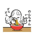 のんちゃんが使う面白名前スタンプ博多弁(個別スタンプ:33)