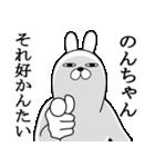 のんちゃんが使う面白名前スタンプ博多弁(個別スタンプ:35)