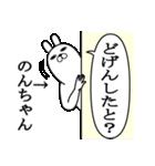 のんちゃんが使う面白名前スタンプ博多弁(個別スタンプ:36)
