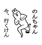 のんちゃんが使う面白名前スタンプ博多弁(個別スタンプ:37)
