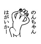 のんちゃんが使う面白名前スタンプ博多弁(個別スタンプ:38)