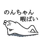 のんちゃんが使う面白名前スタンプ博多弁(個別スタンプ:39)