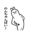 のんちゃんが使う面白名前スタンプ博多弁(個別スタンプ:40)