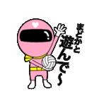 謎のももレンジャー【まどか】(個別スタンプ:31)