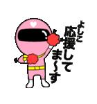 謎のももレンジャー【よしこ】(個別スタンプ:11)