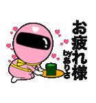 謎のももレンジャー【ありさ】(個別スタンプ:10)