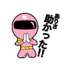 謎のももレンジャー【ありさ】(個別スタンプ:21)