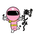 謎のももレンジャー【ありさ】(個別スタンプ:29)