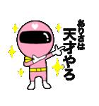 謎のももレンジャー【ありさ】(個別スタンプ:40)