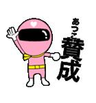 謎のももレンジャー【あつこ】(個別スタンプ:24)