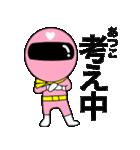 謎のももレンジャー【あつこ】(個別スタンプ:25)