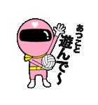 謎のももレンジャー【あつこ】(個別スタンプ:31)