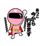 謎のももレンジャー【あつこ】(個別スタンプ:38)