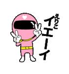 謎のももレンジャー【えりこ】(個別スタンプ:9)