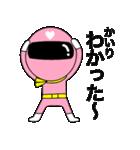 謎のももレンジャー【かいり】(個別スタンプ:14)
