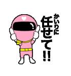 謎のももレンジャー【かいり】(個別スタンプ:22)