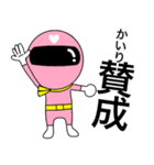 謎のももレンジャー【かいり】(個別スタンプ:24)