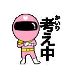 謎のももレンジャー【かいり】(個別スタンプ:25)