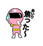 謎のももレンジャー【あいり】(個別スタンプ:19)