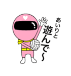 謎のももレンジャー【あいり】(個別スタンプ:31)