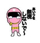 謎のももレンジャー【あいり】(個別スタンプ:33)