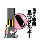 謎のももレンジャー【あきこ】(個別スタンプ:6)