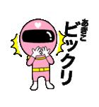謎のももレンジャー【あきこ】(個別スタンプ:17)