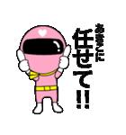 謎のももレンジャー【あきこ】(個別スタンプ:22)