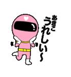 謎のももレンジャー【あきこ】(個別スタンプ:28)