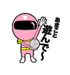 謎のももレンジャー【あきこ】(個別スタンプ:31)