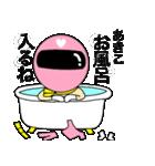 謎のももレンジャー【あきこ】(個別スタンプ:37)