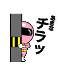謎のももレンジャー【あきな】(個別スタンプ:7)