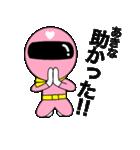 謎のももレンジャー【あきな】(個別スタンプ:21)