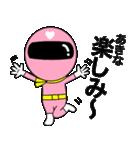 謎のももレンジャー【あきな】(個別スタンプ:29)