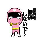 謎のももレンジャー【あきな】(個別スタンプ:33)
