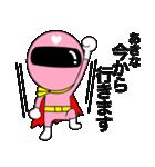 謎のももレンジャー【あきな】(個別スタンプ:38)