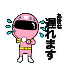 謎のももレンジャー【あきな】(個別スタンプ:39)