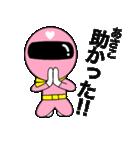 謎のももレンジャー【あさこ】(個別スタンプ:21)