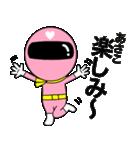 謎のももレンジャー【あさこ】(個別スタンプ:29)